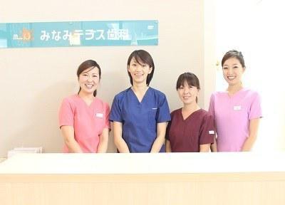 みなみテラス歯科1