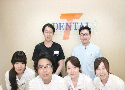 たかせ歯科医院1