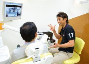 はまさき歯科クリニック2