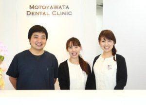 本八幡歯科クリニック1