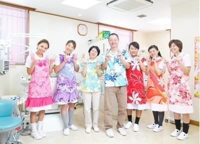 ヨネダ歯科医院