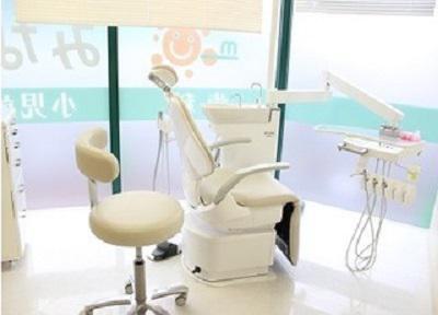 みなみテラス歯科