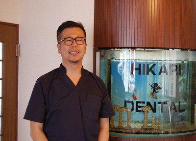 ひかり歯科クリニック ドクター