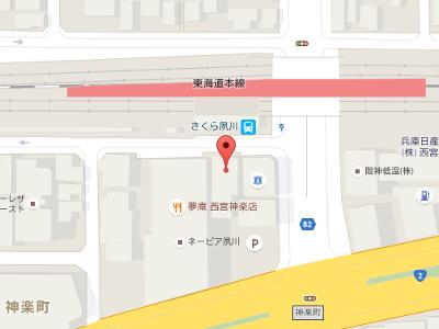 さくら夙川駅前おきた歯科地図