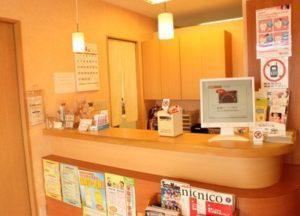 大杉中央歯科 受付(歯科+)