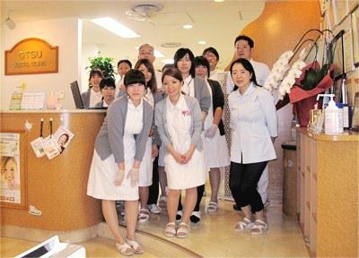 大津歯科医院1
