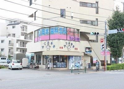 岡本デンタルクリニック
