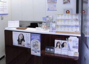 遊座大山デンタルオフィス 受付(歯科+)