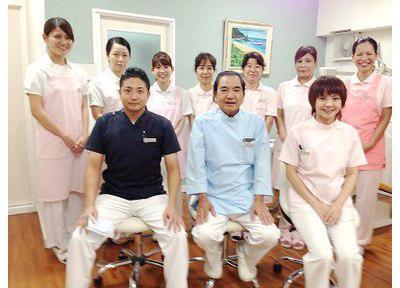 仲里歯科医院