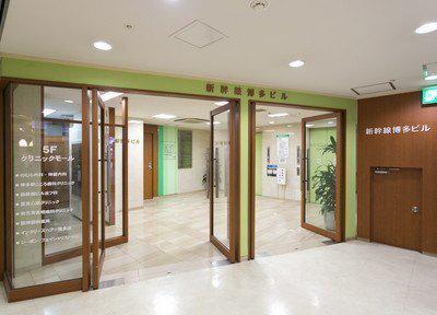 博多駅こころ歯科クリニック