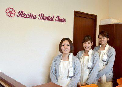 長岡京アゼリア歯科