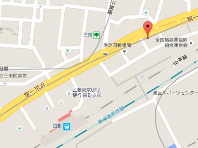 山の手デンタルオフィス田町三田 地図