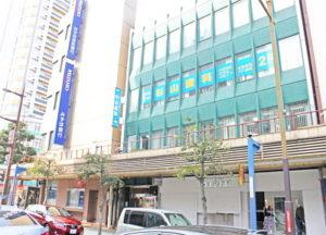 杉山歯科医院2