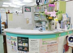 杉山歯科医院3