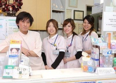 今井歯科クリニック (1)