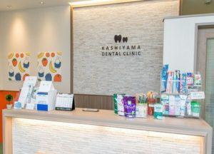 かしやま歯科医院 (3)