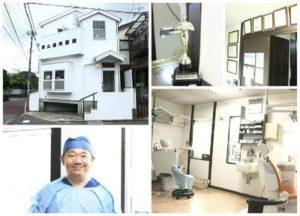 青山歯科医院1