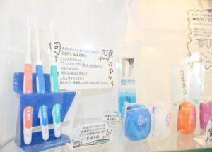 しまむら歯科 (2)