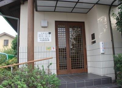大島歯科医院 (1)