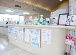 岩橋歯科医院 (4)