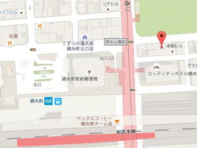 パーク駅前歯科矯正歯科クリニック 地図