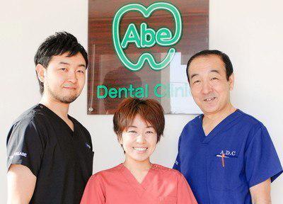 安部歯科医院 (1)