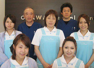 おざわ歯科クリニック (1)