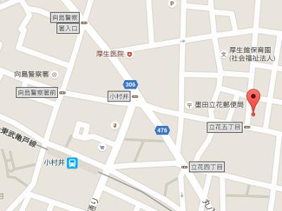遠藤歯科医院 地図