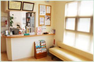 武安歯科医院
