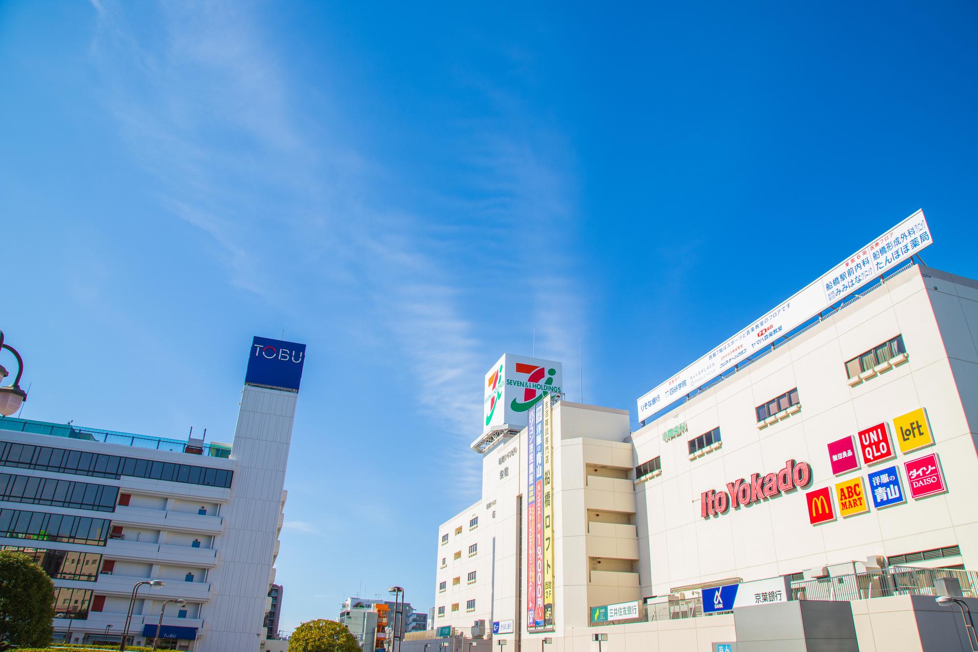 【船橋市編】子供も歓迎の歯医者さん8院!おすすめポイントも紹介