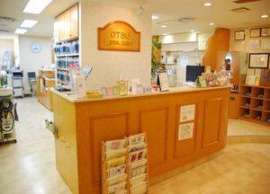 大津歯科医院 (2)