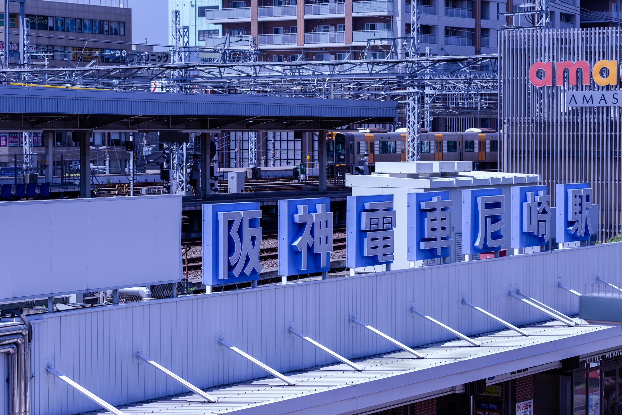 日曜に通院したい方へ!尼崎駅の歯医者さん、おすすめポイント紹介