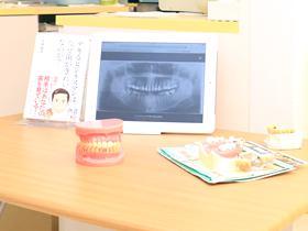 金澤むさし歯科医院 (3)
