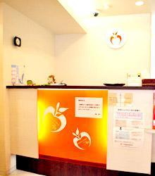 アプル歯科医院