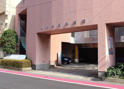 小野瀬歯科医院