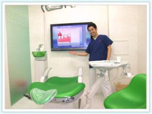 麻生歯科医院