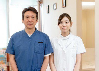 はたの歯科医院