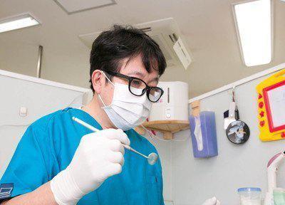 是永歯科医院