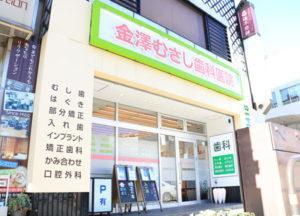 x5037966_gaikan1_yoko