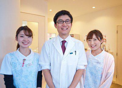 にじいろ歯科医院