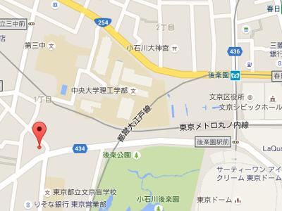 後楽園デンタルオフィス 地図