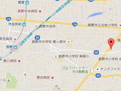 長野市高田1758  地図