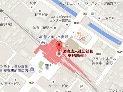 秦野駅歯科 地図