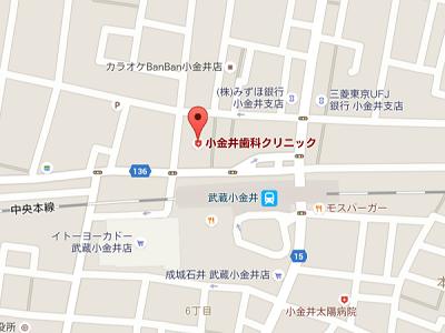 小金井歯科クリニック 地図