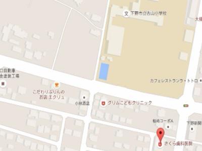 さくら歯科医院map