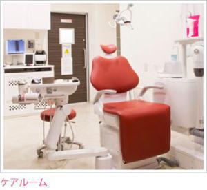 あさい歯科クリニック2