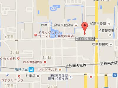 清誠歯科松原 地図