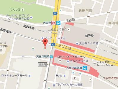 角倉歯科医院 天王寺 地図