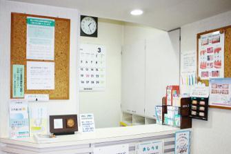 田口歯科医院1