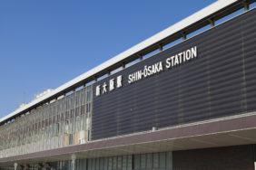 新大阪駅,小児